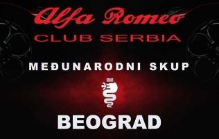 """ARCS međunarodni skup """"Beograd 2018"""""""