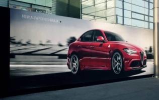 VIDEO: Alfa Giulia Quadrifoglio na Auto Zurich